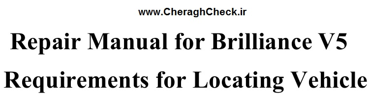 Briliance requirements for locating vehicle V5-1-jpg