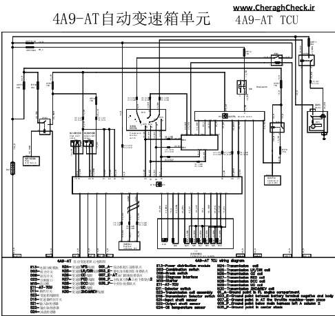 Briliance wiring diagram-1-jpg